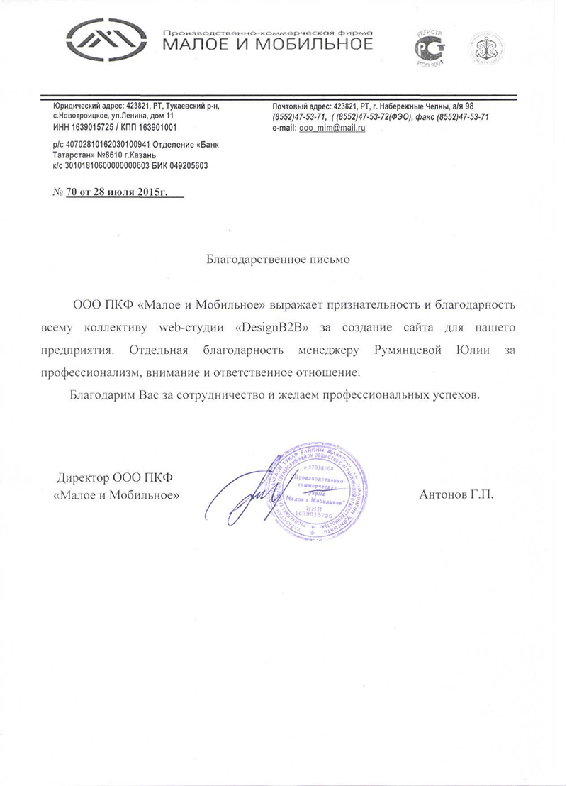 ООО ПКФ